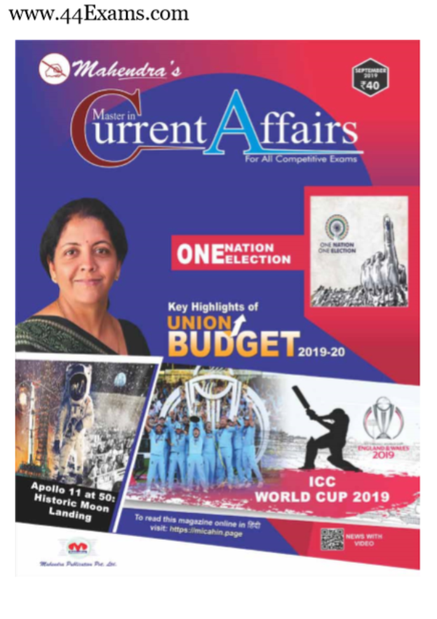 Master-in-Current-Affairs-September-2019-For-All-Competitive-Exam-PDF-Book