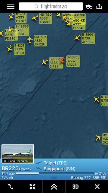 Charles Ryan\'s Flying Adventure: Flying EVA Air Boeing 777-300ER B-16708