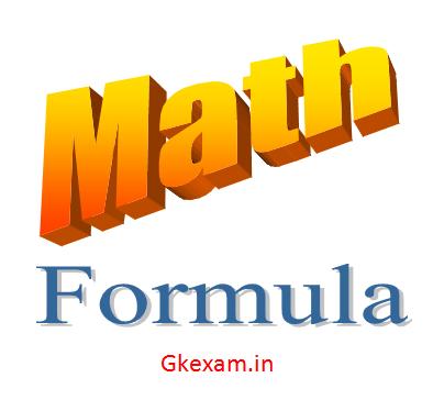 basic math formula