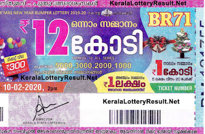 Kerala Bumper New year Christmas BUMPER 2019-20 Lottery BR-71, keralalotteryresult.net, kerala New year Christmas Bumper lottery, kerala New year Christmas Bumper lottery result 30.11.2019-20, mega Bumper 2019-20, next Bumper, next New year Christmas Bumper 2019-20, price structure New year Christmas KERALA LOTTERY