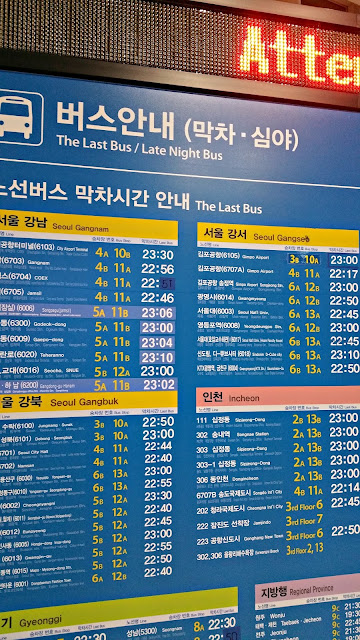last late night buses to Seoul  mostly ended around 23:00 pm.  | www.meheartseoul.blogspot.sg