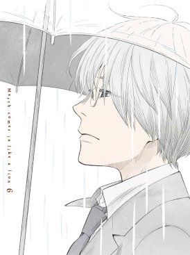 Sangatsu no Lion 2nd Series Original Soundtrack 1