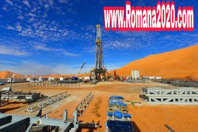 """اخبار المغرب عمليات تنقيب جديدة عن الغاز الطبيعي تنطلق من """"آبار جرسيف"""""""