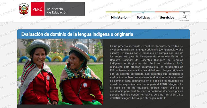 MINEDU: Preinscripción Proceso de Evaluación de Dominio de Lengua Indígena u Originaria - Cronograma 2021 [LISTA DE PREINSCRITOS]