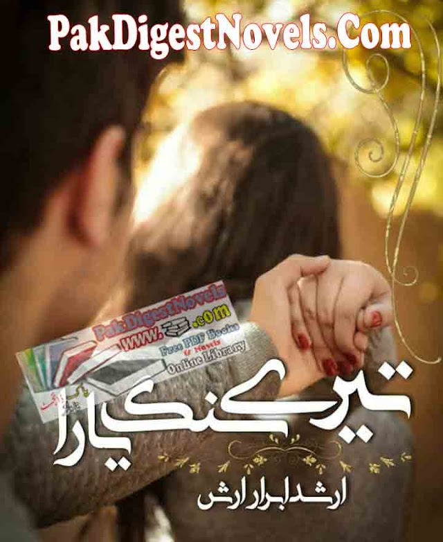 Tere Sung Yaara Novel By Arshad Abrar Arsh Pdf Free Download