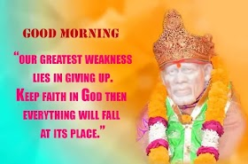 Sai Baba Good Morning Wishes Images & Photo