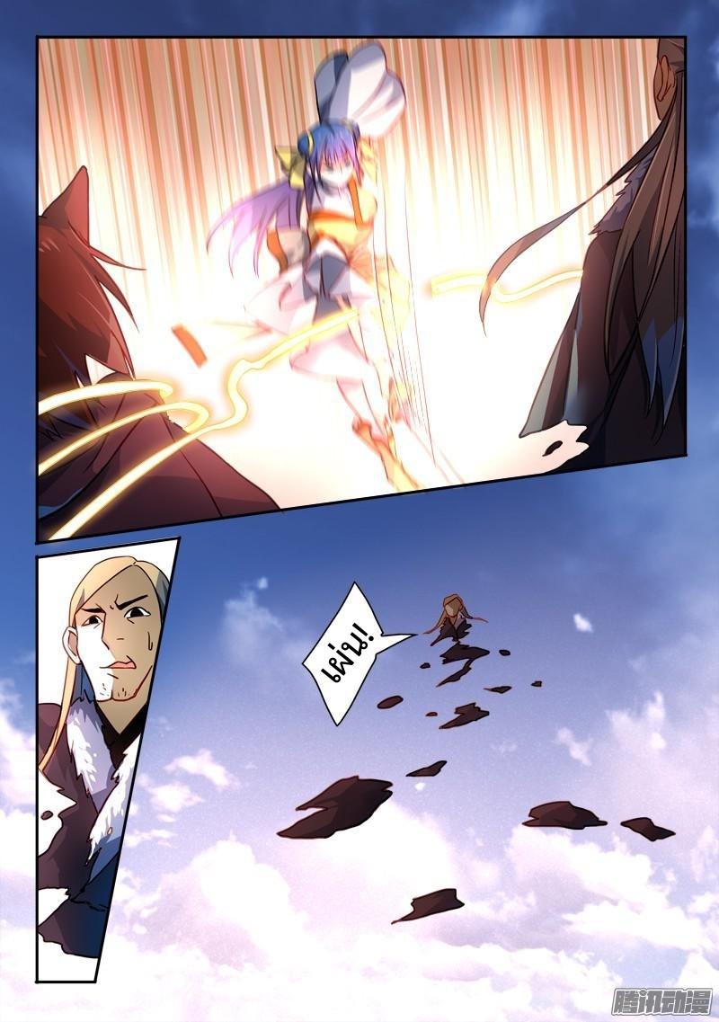อ่านการ์ตูน Spirit Blade Mountain 258 ภาพที่ 12