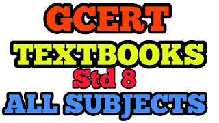 Std 8 All Subject GCERT textbooks download