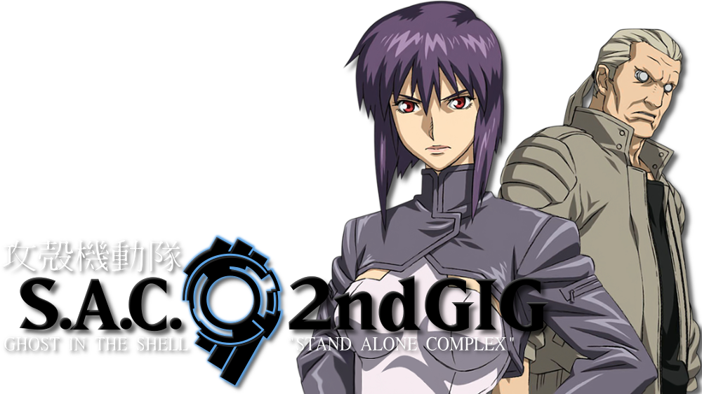 ghost in the shell stand alone complex 2nd gig 1080p