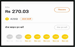 Best Earning Apps For Android in Hindi,Top Earning Apps in Hindi