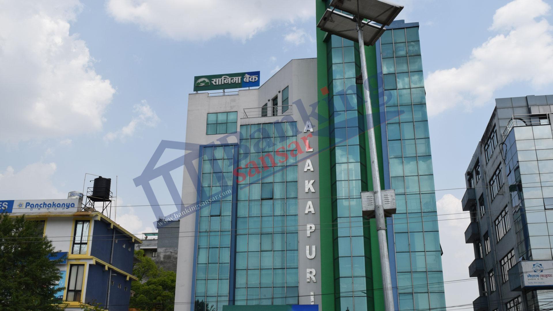 Sanima Bank