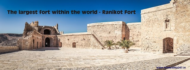 The largest fort within the world - Ranikot Fort, India