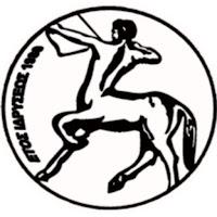 Κένταυρος Ζαγοράς - Φοίβος Λάρισας 73-84 (A2 EΣΚΑΘ)