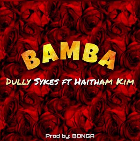 Bamba Cover