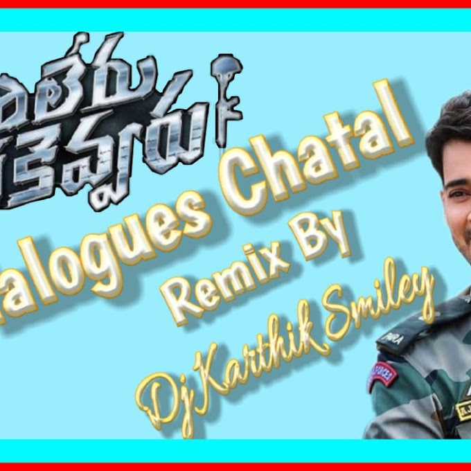 SariLeru Neekevvaru Dj Songs Remix Dj Karthik Smiley