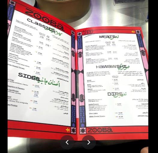مطعم زوبا