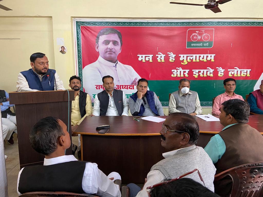 भाजपा सरकार की नीतियां किसान विरोधी है पूरे देश में किसान आंदोलित है : हाफिज अयाज