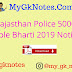 Rajasthan Police 5000 Constable Bharti 2019 Notification