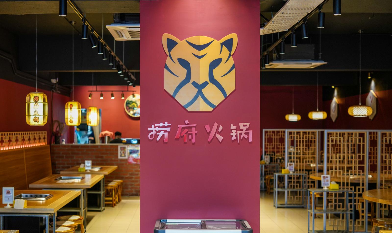 tiger hotpot, petaling jaya