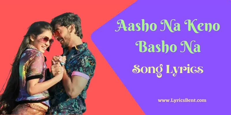 Aashona Keno Basho Na Song Lyrics