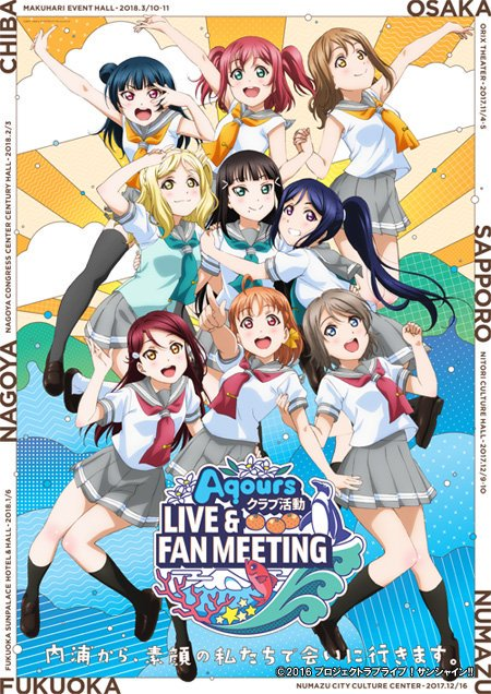 L2CPY: [DOWNLOAD] LoveLive! Sunshine!! Aqours Club LIVE & FANMEETING