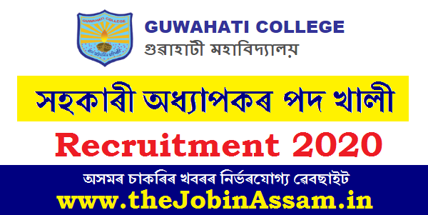 Guwahati College Recruitment 2020