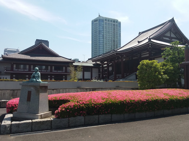 tokyo tempio di Zōjō-ji