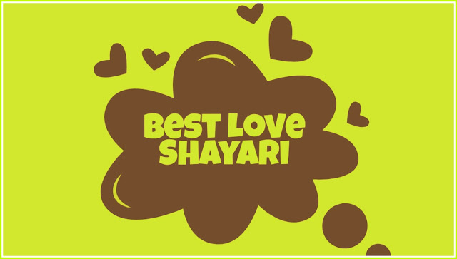BEST SHAYRI FOR LOVE WITH IMAGE IN HINDI