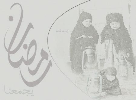 صور رمضان كريم - أجمل الصور لشهر رمضان الكريم 2021
