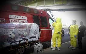 """إرتفاع عدد المصابين بفيروس """"كورونا"""" بالمغرب إلى 534 حالة و33 حالة وفاة"""