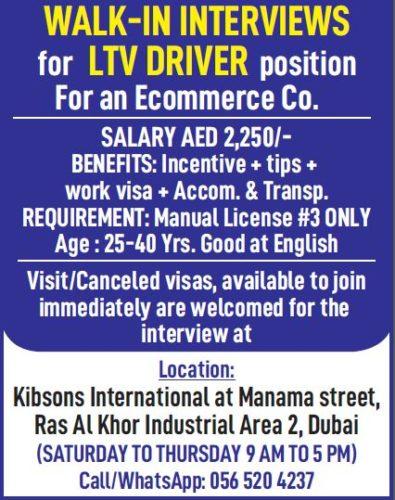 Walk-in Interviews For LTV Driver In E-commerce Company, Dubai (UAE)