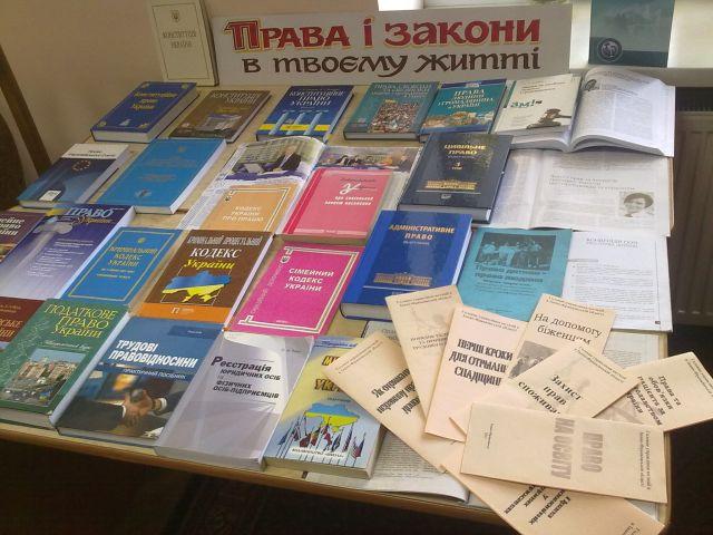 В Україні розпочав роботу новий Верховний Суд, набрали чинності нові ЦПК, ГПК, КАСУ, зміни до КПК: дайджест новин