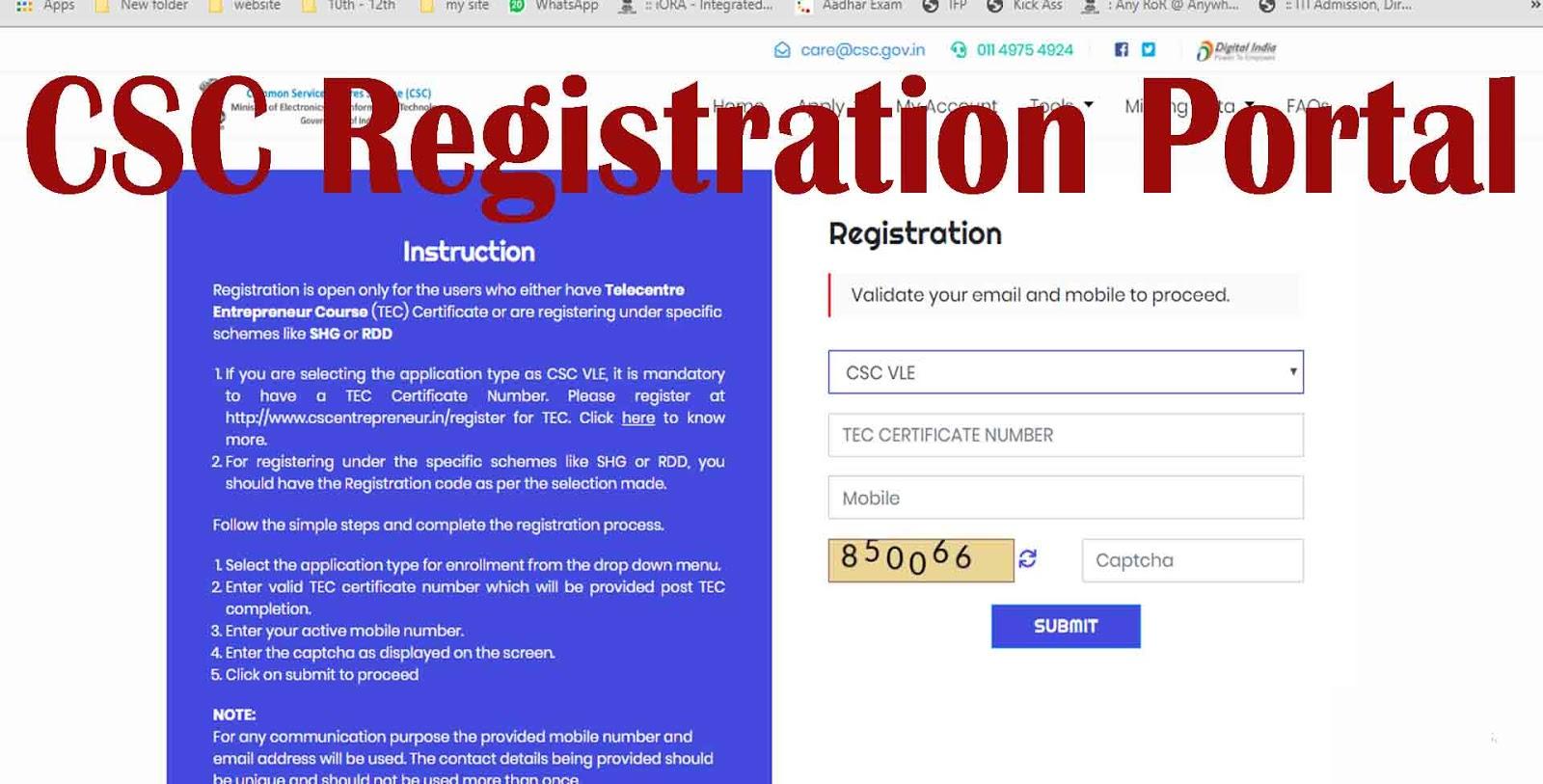 CSC Registration Start 2020