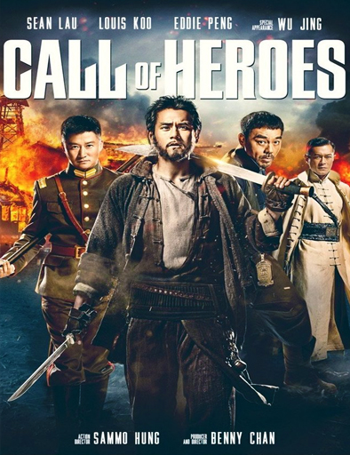 Ver Call of Heroes (2016) Online