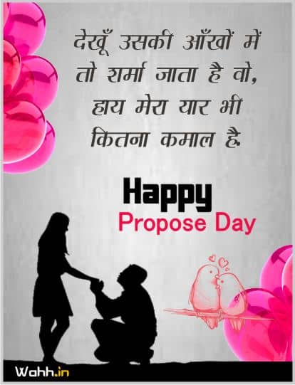 Happy Propose Day Status Images