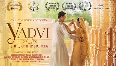 Yadvi - The Dignified Princess Full Movie