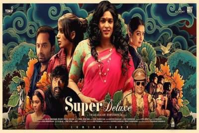 Super Deluxe 2019 Dual Audio Hindi Dubbed Tamil Movies 480p