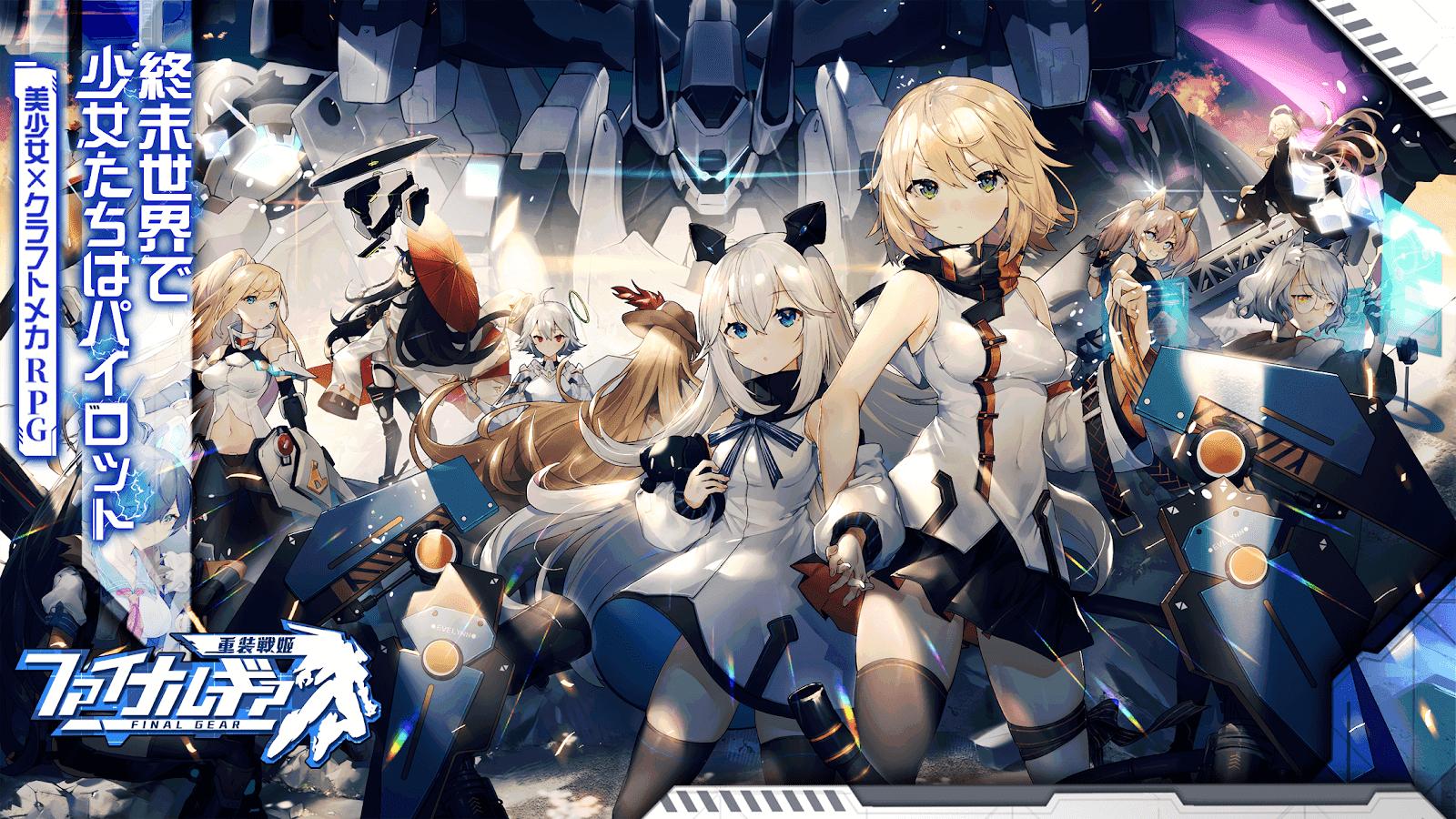 Final Gear - Japanese Server