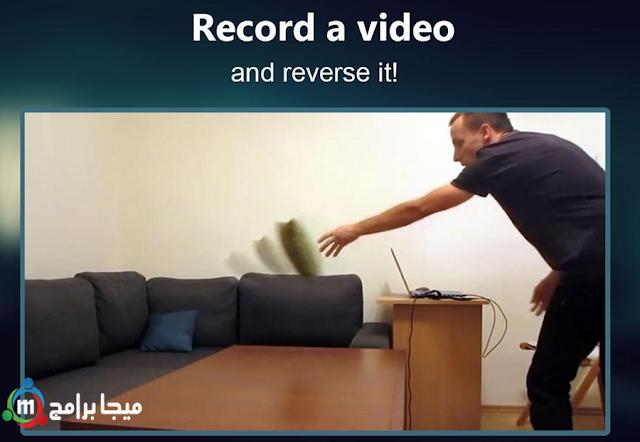 تحميل برنامج reverse video للاندرويد