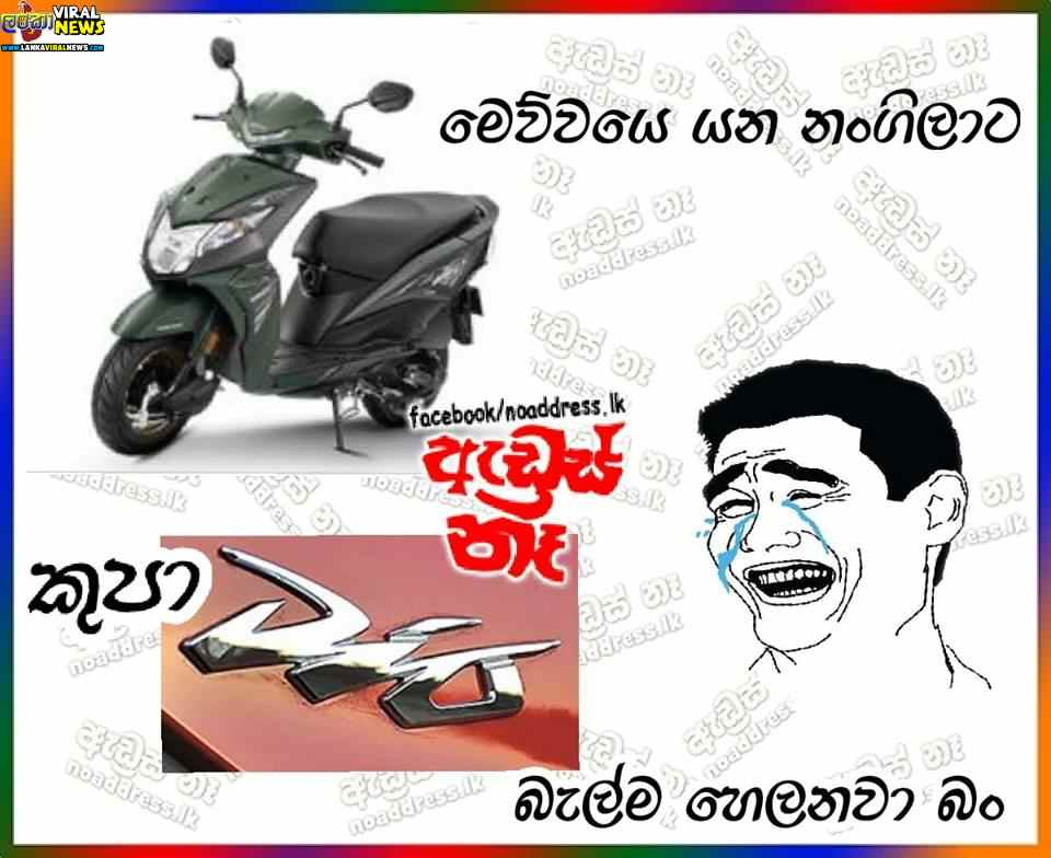 Famous Logo With Sentences [Funny Sinhala Post] 13