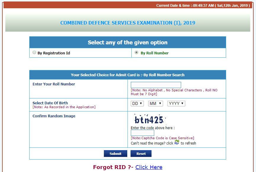UPSC CDS(I) admit card 2019