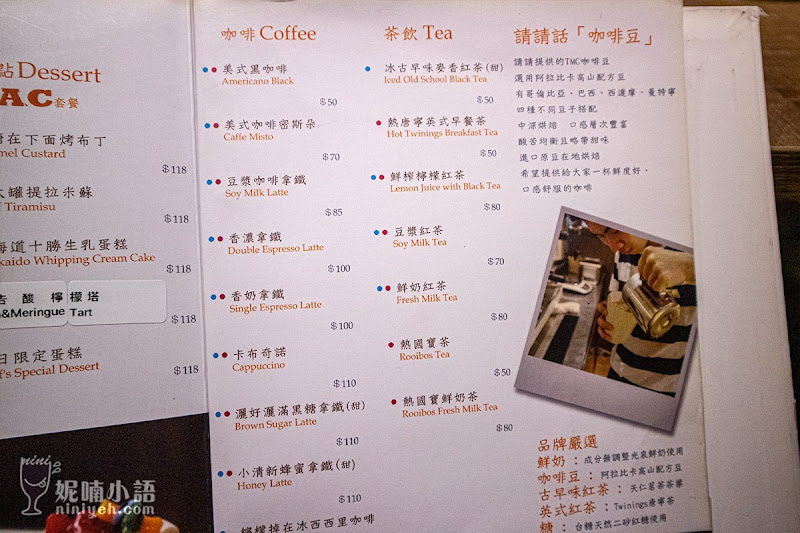 【台北南京復興站美食】Cin Cin Osteria 請請義大利餐廳。鄉民激推披薩超有感