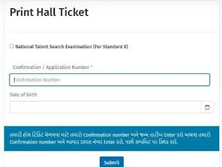 ntse-hall-tiket-2021