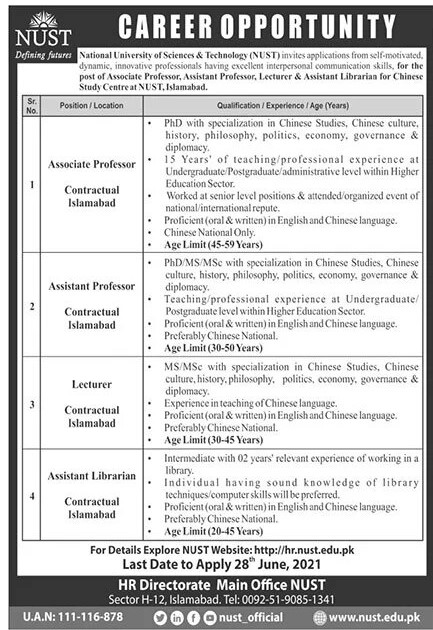 http://hr.nust.edu.pk Jobs 2021 - National University of Science & Technology (NUST) Jobs 2021 in Pakistan