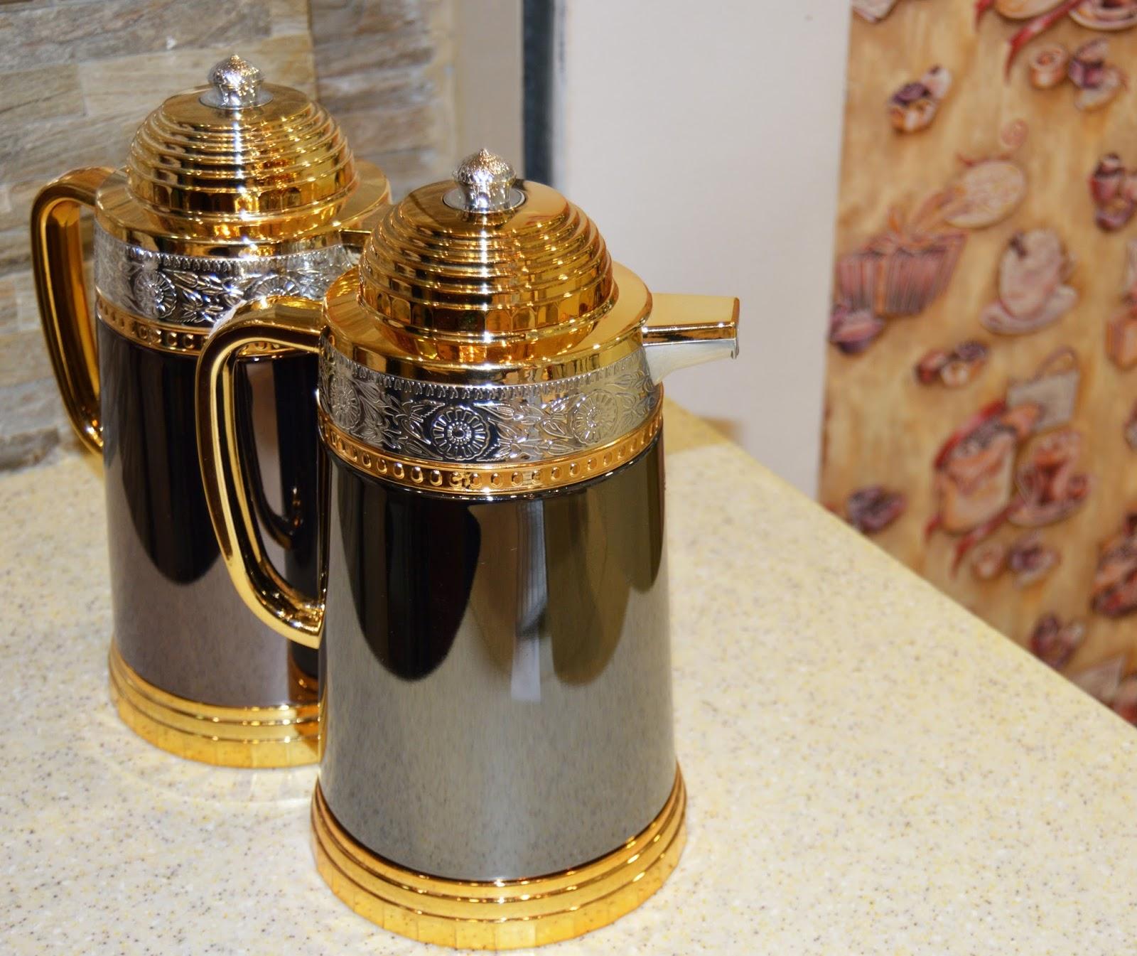Coffee Flask Free Stock Photos