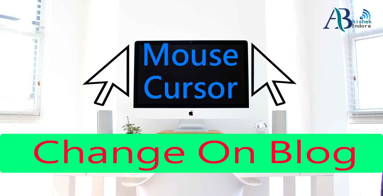 How-to-Change-Mouse-Cursor-in-Blog