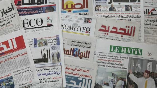 taroudantpress  المراجعة الصحفية اليومية ليوم السبت 28 نوفمبر 2020  تارودانت بريس