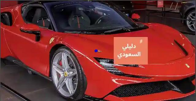 حراج جدة للسيارات المستعملة 2021