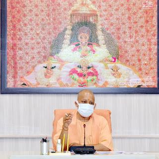 मुख्यमंत्री योगी आदित्यनाथ ने नव सम्वत्सर व चैत्र नवरात्रि पर प्रदेशवासियों को हार्दिक बधाई एवं शुभकामनाएं दीं  कोरोना संक्रमण की रोकथाम हेतु लोग नवरात्रि के दौरान घर में ही रहकर धार्मिक अनुष्ठान सम्पन्न करें : मुख्यमंत्री योगी