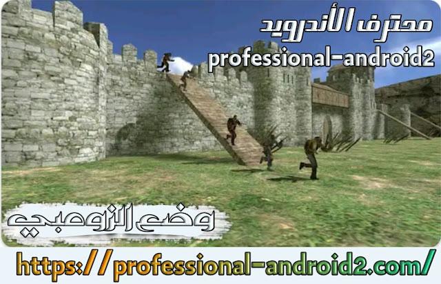 لعبة Special forces Group2 القتالية الشهيرة آخر إصدار للأندرويد.